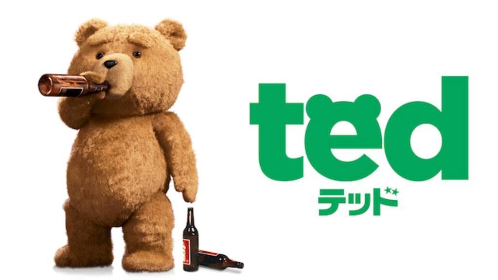 映画「テッド」が見放題の動画配信サービスとキャストやあらすじと感想
