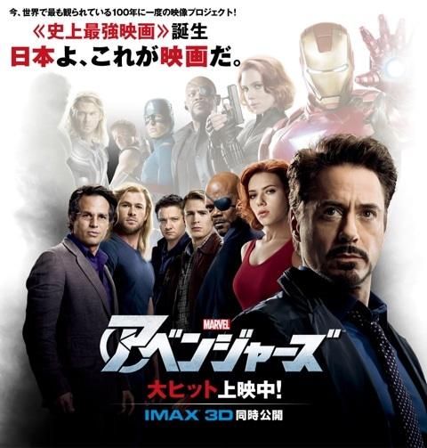 日本よ、これが映画だ。