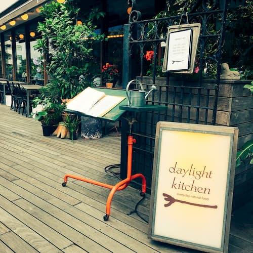 娼年のロケ地(聖地):渋谷のデイライトキッチン