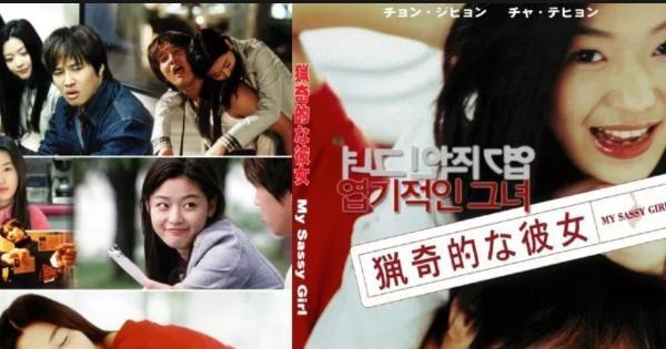 韓国映画「猟奇的な彼女」が見放題の動画配信サービスとキャストやあらすじと感想