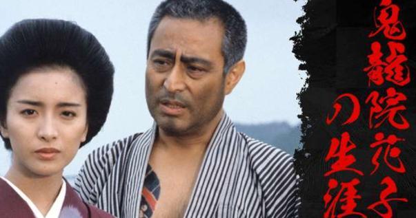 夏目雅子主演映画「鬼龍院花子の生涯」がフルで無料視聴できる動画配信サービス。HuluやNetflixで観れる?