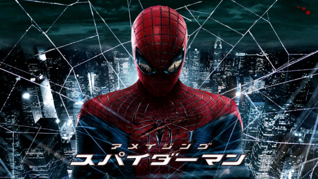 映画「アメイジング・スパイダーマン」がフルで無料視聴できる動画配信サービス。HuluやNetflixで観れる?
