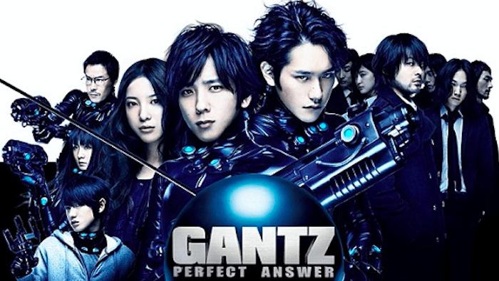 実写版映画「GANTZ PERFECT ANSWER」がフルで無料視聴できる動画配信サービス。HuluやNetflixで観れる?