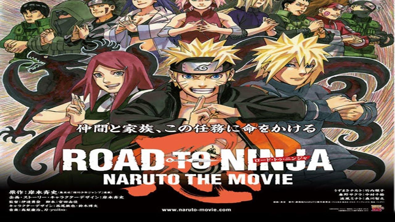 アニメ映画「ROAD TO NINJA-NARUTO THE MOVIE-」がフルで無料視聴できる動画配信サービス。HuluやNetflixで観れる?