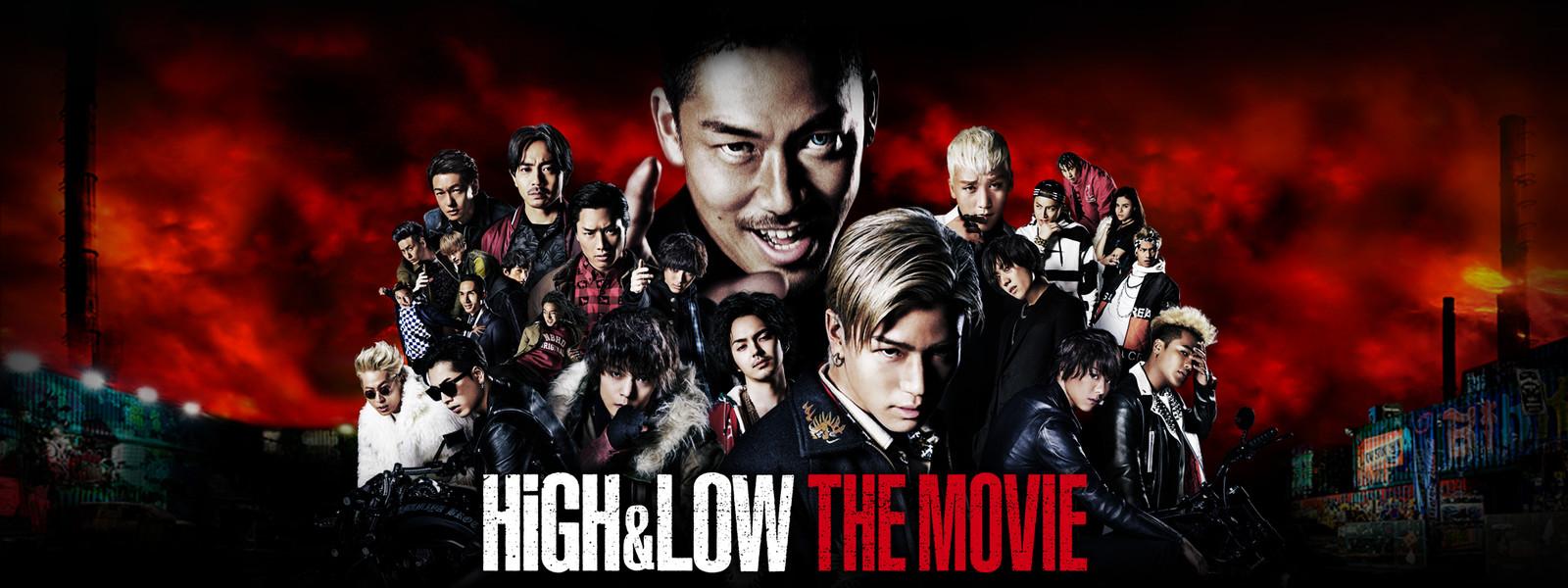 映画「HiGH&LOW THE MOVIE」がフルで無料視聴できる動画配信サービス。HuluやNetflixで観れる?