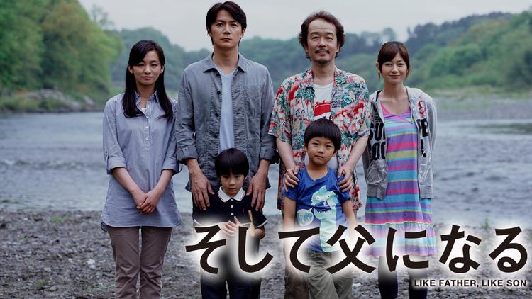 映画「そして父になる」がフルで無料視聴できる動画配信サービス。HuluやNetflixで観れる?