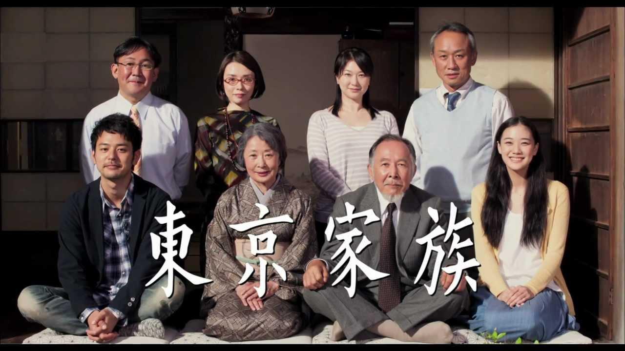 映画「東京家族」がフルで無料視聴できる動画配信サービス。HuluやNetflixで観れる?