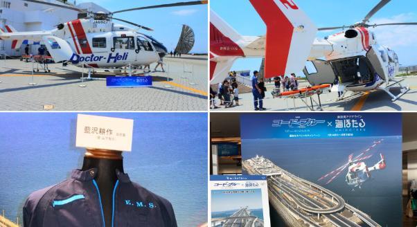 劇場版コード・ブルー -ドクターヘリ緊急救命-のロケ地:東京湾アクアライン:海ほたる