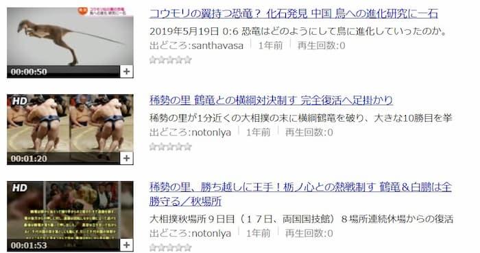 「土竜の唄 (モグラのうた) 潜入捜査官 REIJI」はpandora(パンドラ)では、関係ない動画しか配信していませんでした。