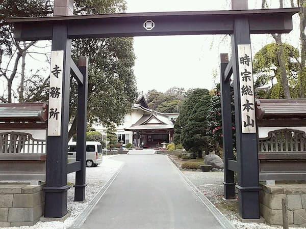 「土竜の唄 (モグラのうた) 潜入捜査官 REIJI」のロケ地(聖地):遊行寺