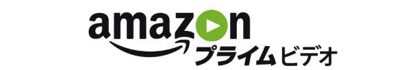 Amazonプライムビデオロゴ