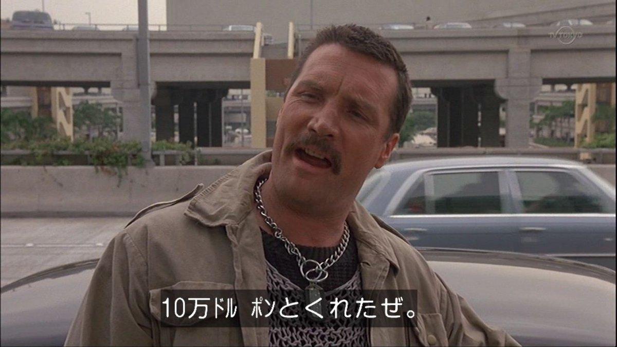 コマンドーの名言「10万ドルポンとくれたぜ。だけどな大佐、お前をぶち殺せと言われたら、タダでも喜んでやるぜ」