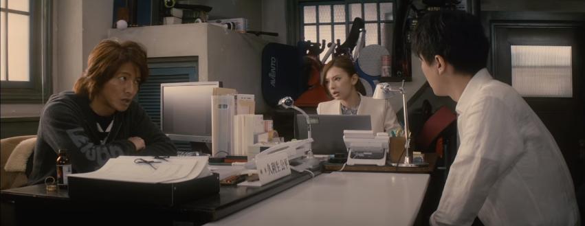 映画「HERO(2015)(2015)」の無料動画をフルで見れる配信サイトは?pandoraで視聴できる?