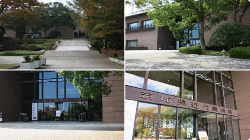 図書館戦争 THE LAST MISSIONのロケ地(聖地):茨城県近代美術館(水戸)