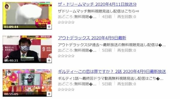 「映画ドラえもん のび太の宝島」はpandora(パンドラ)では、関係ない動画しか配信していませんでした。
