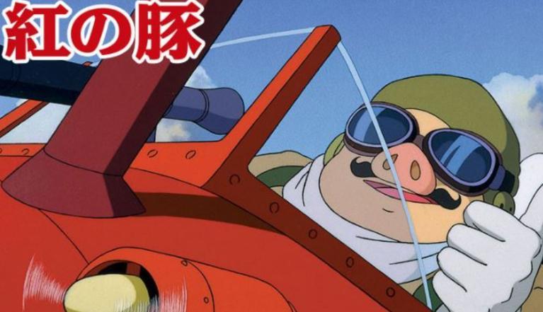 映画「紅の豚」がフルで無料視聴できる動画配信サービス。HuluやNetflixで観れる?