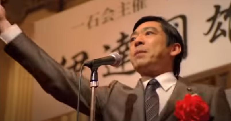 SP 野望篇のあらすじ・口コミ・感想・評価