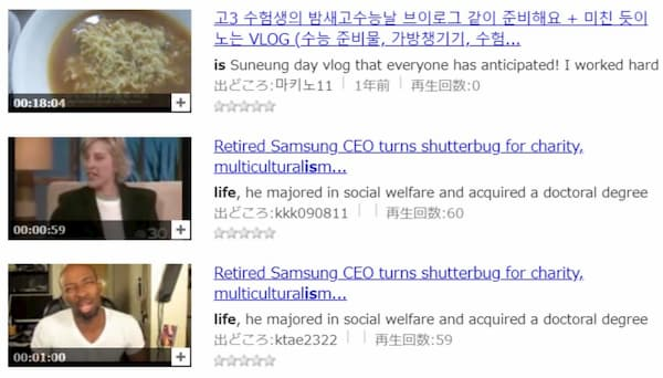 「ピカ☆ンチ LIFE IS HARDだけどHAPPY」はpandora(パンドラ)では、関係ない動画しか配信していませんでした。