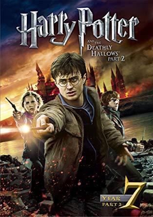 映画「ハリーポッターシリーズ」の順番まとめ:ハリー・ポッターと死の秘宝 PART2