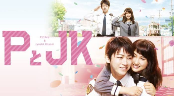 映画「PとJK」がフルで無料視聴できる動画配信サービス。HuluやNetflixで観れる?