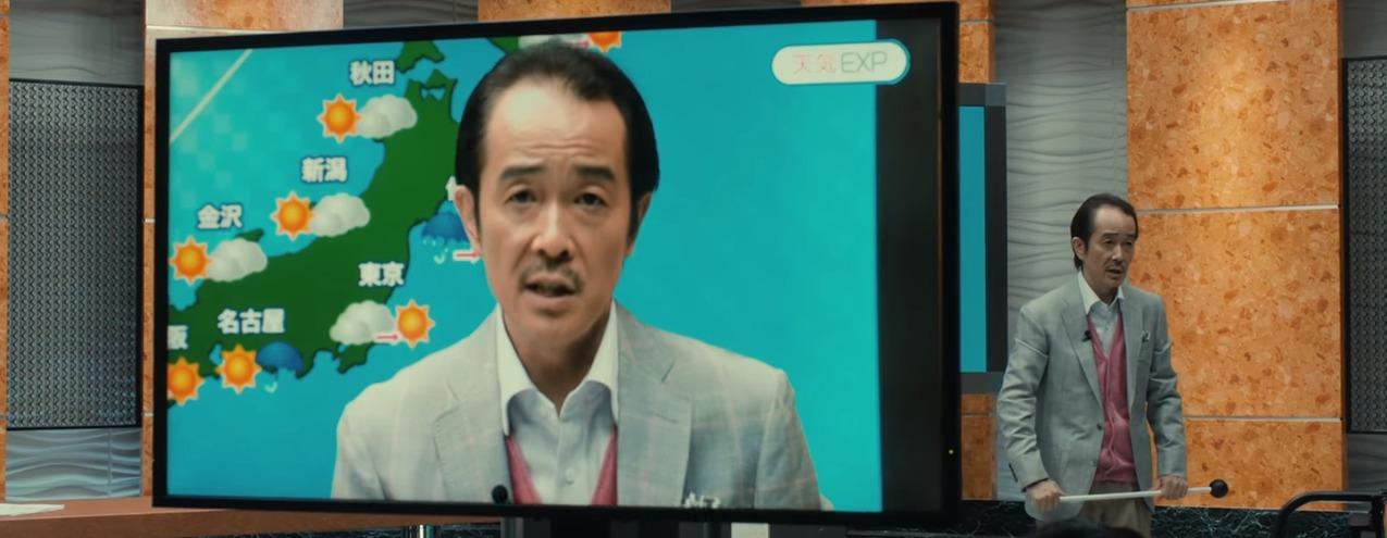 三島由紀夫原作映画「美しい星」がフルで無料視聴できる動画配信サービス。HuluやNetflix、PandoraやDailymotionで観れる?