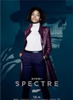 映画「007 スペクター」のキャスト・登場人物:ミス・マネーペニー(演:ナオミ・ハリス)