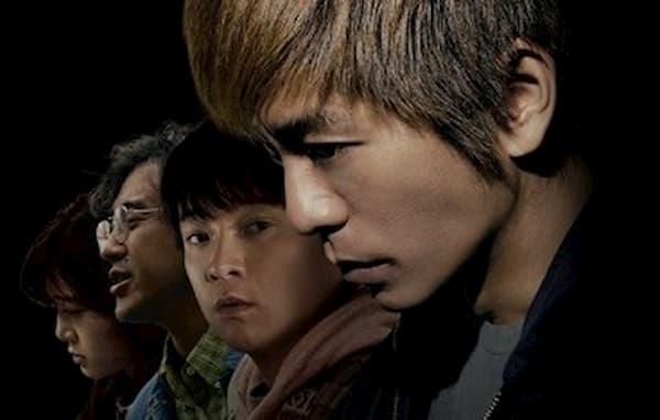 映画「ヒメアノ~ル」のキャスト・登場人物
