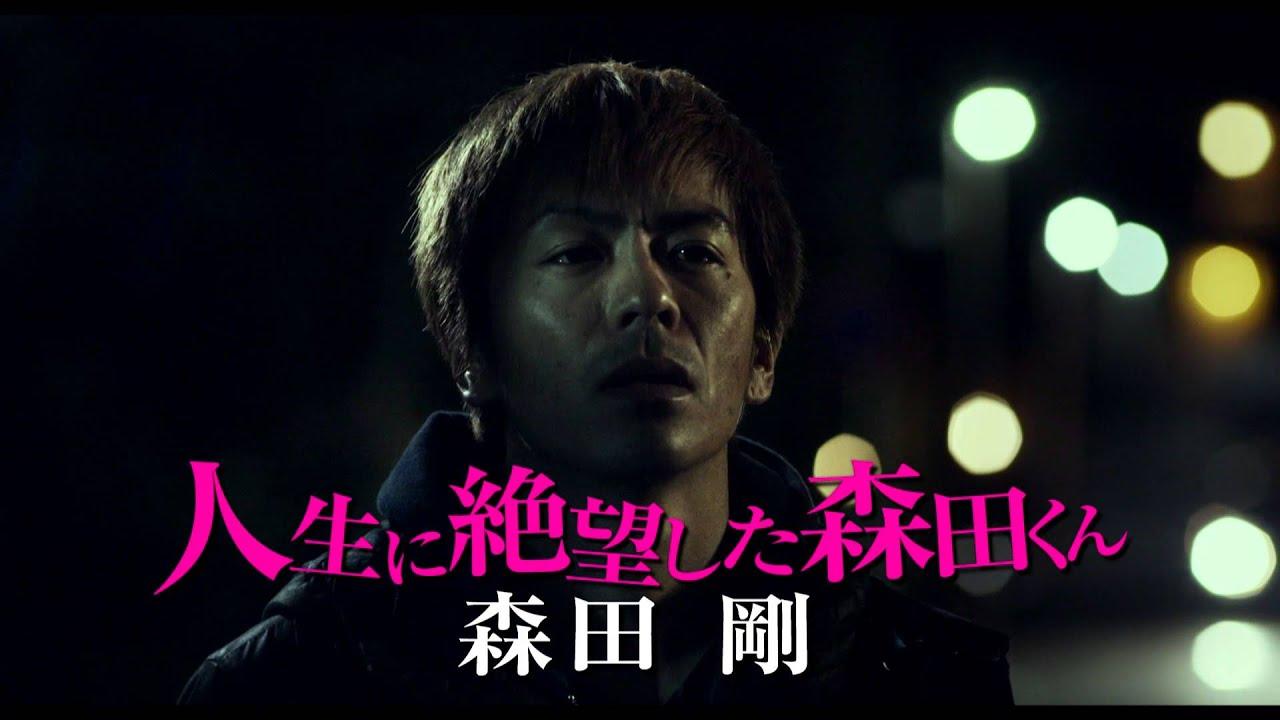 映画「ヒメアノ~ル」の評判やネタバレ感想(面白い or つまらない?) 森田剛の演技は?