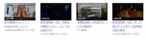 「感染列島」はpandora(パンドラ)には動画がアップロードされていないようです。