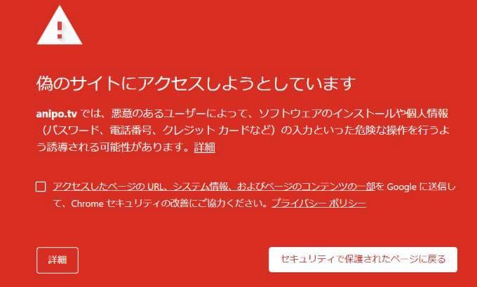 「映画ドラえもん のび太の宝島」はアニポ(anipo)では見れる?