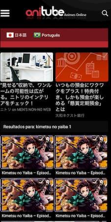 「鬼滅の刃 1期」はアニポ(anipo)やアニチューブ、キスアニメでは見れる?