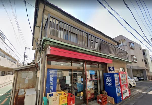 ふぞろいの林檎たちのロケ地:吉沢酒店