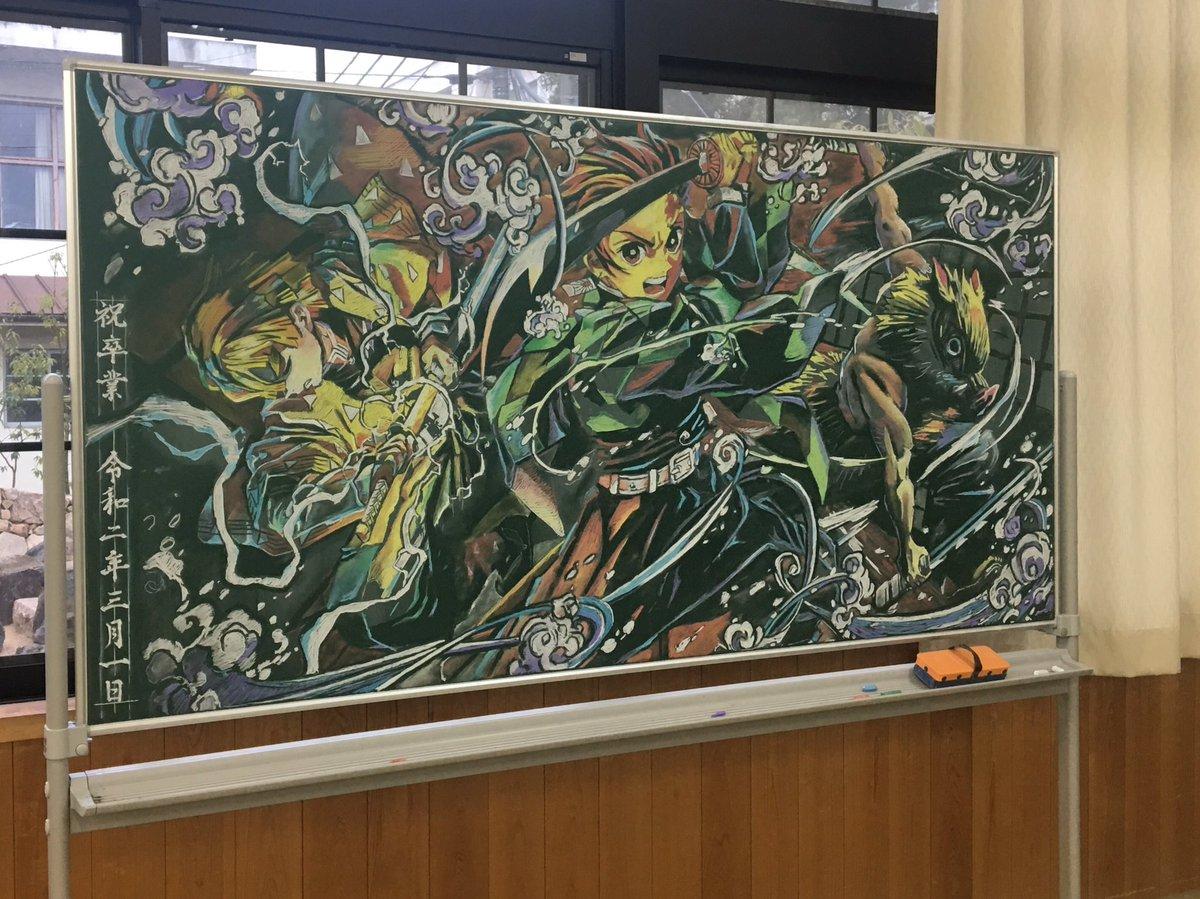 鬼滅の刃の黒板アート(キャラコラボ):竈門炭治郎、我妻善逸、嘴平伊之助
