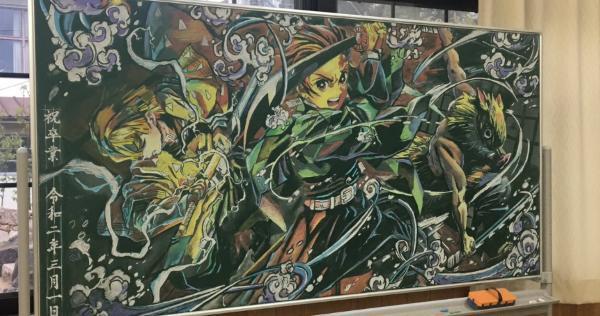 鬼滅の刃の黒板アートのクオリティが凄すぎる!