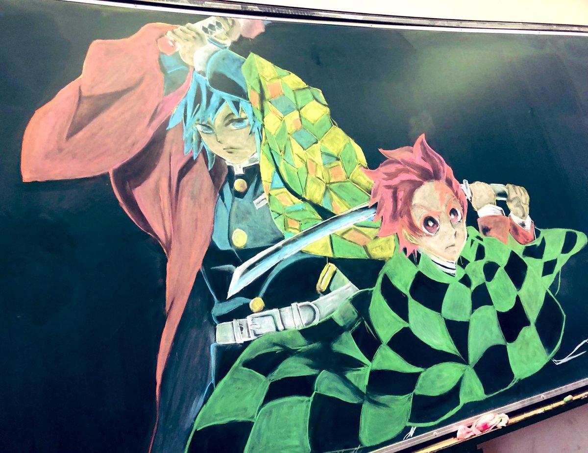 鬼滅の刃の黒板アート(キャラコラボ):冨岡義勇、竈門炭治郎