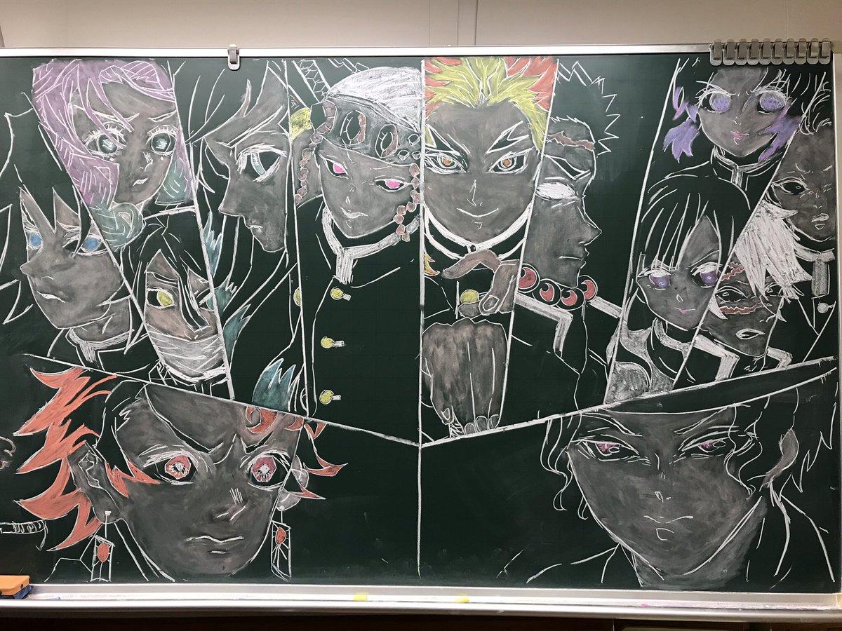 鬼滅の刃の黒板アート(キャラコラボ):柱と鬼舞辻無惨