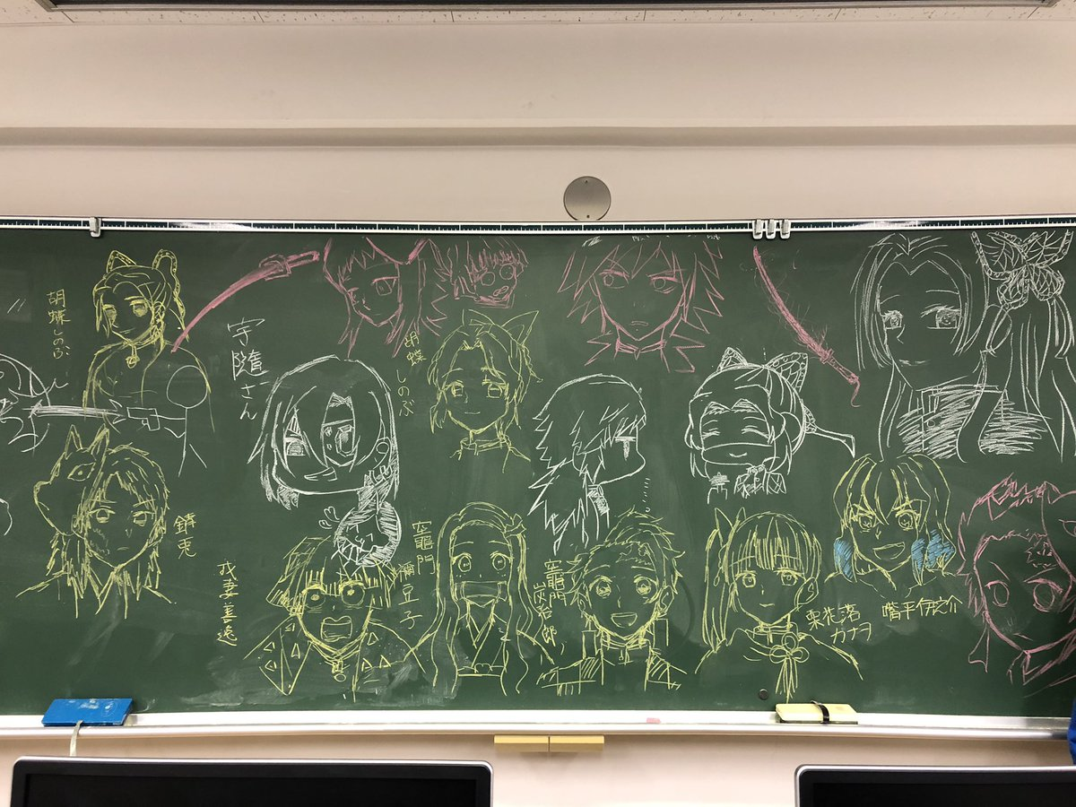 鬼滅の刃の黒板アート(キャラコラボ)