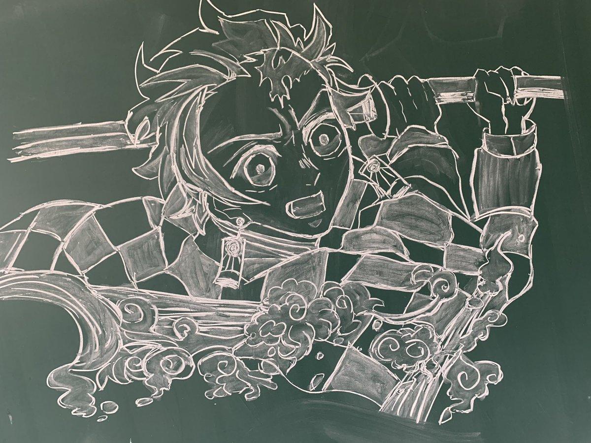 鬼滅の刃の黒板アート(キャラクター個別):竈門炭治郎