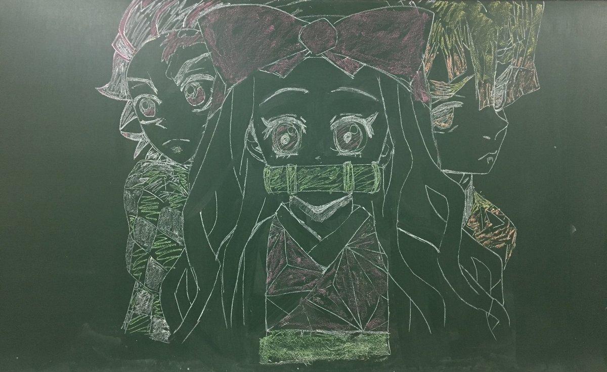 鬼滅の刃の黒板アート(キャラコラボ):竈門炭治郎、竈門禰豆子、我妻善逸