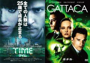 TIME/タイムの無料視聴可能!!
