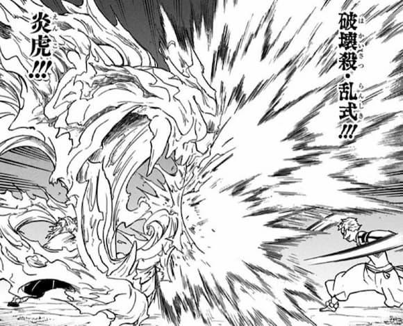 煉獄杏寿郎(れんごく きょうじゅろう)の炎の呼吸・技一覧:伍ノ型 炎虎(えんこ