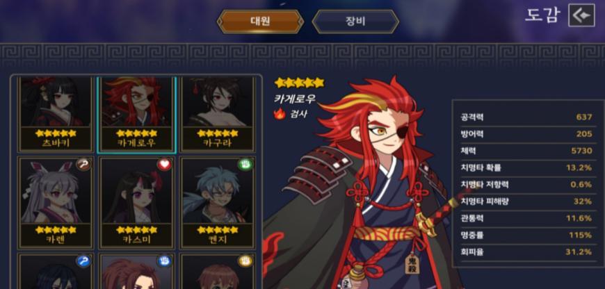 「鬼殺の剣」が「鬼滅の刃」の比較:煉獄杏寿郎