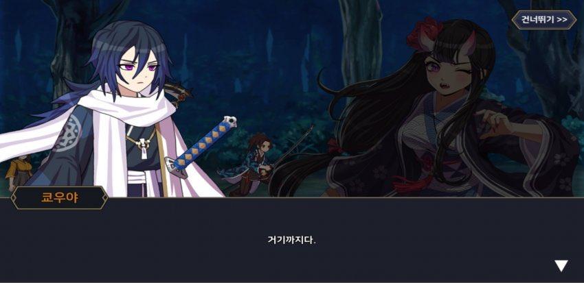 「鬼殺の剣」が「鬼滅の刃」の比較:冨岡義勇