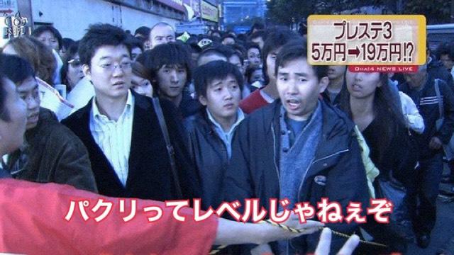 韓国産のスマホゲーム「鬼殺の剣」が鬼滅の刃の盗作疑惑で炎上!炭治郎、禰豆子や伊之助似のキャラも!