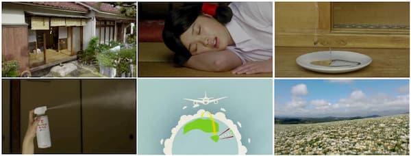 藤原竜也主演映画「太陽は動かない」に金鳥が便乗!藤原竜也は出ていないのに「コラボ動画」として堂々と宣伝中
