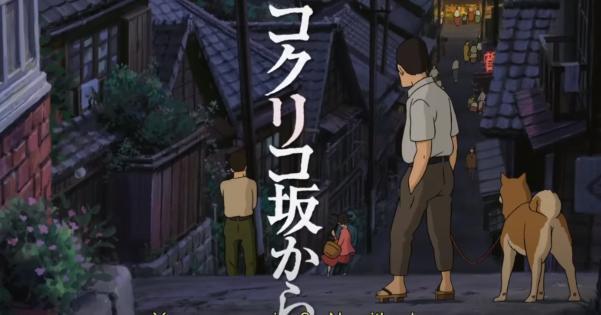 映画『コクリコ坂から』のあらすじのネタバレ結末は?感想や登場人物まとめ