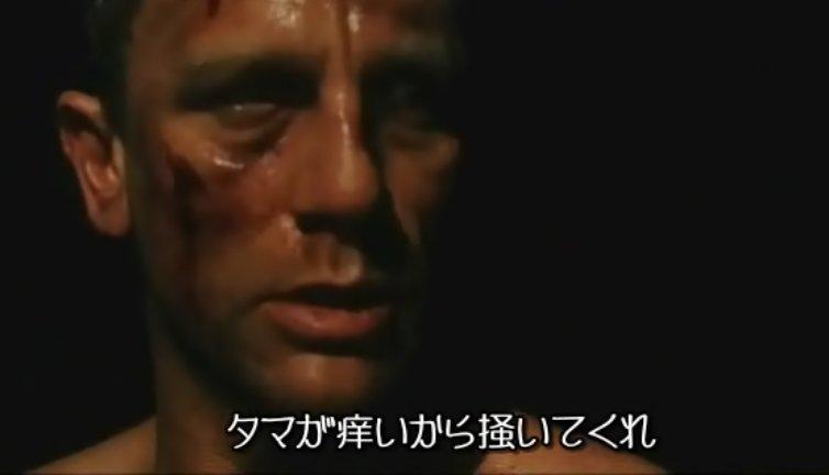 「007 カジノ・ロワイヤル」の感想やみんなのレビュー(面白い?つまらない?)