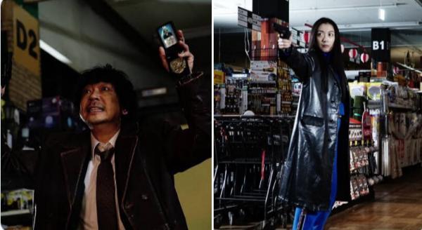 初恋(2020)のロケ地(聖地):ユニディ 狛江店