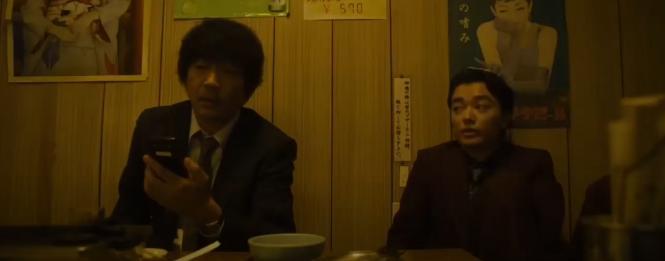 初恋(2020)のあらすじ・口コミ・感想・評価