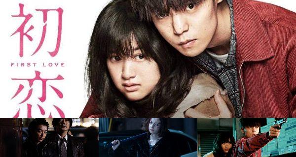 ベッキー出演映画「初恋(2020)」が無料で見れる動画配信サイトは?PandoraやDaiymotionでフル視聴できる?